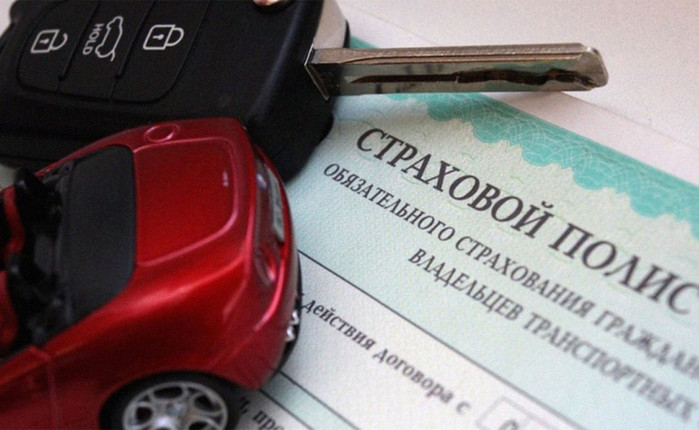 5766557_MoshennichestvosfalshivymipolisamiOSAGO780x480 (700x430, 82Kb)