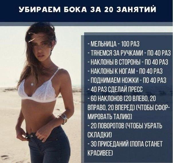 3085196_1ylnPKpaoss (604x569, 75Kb)