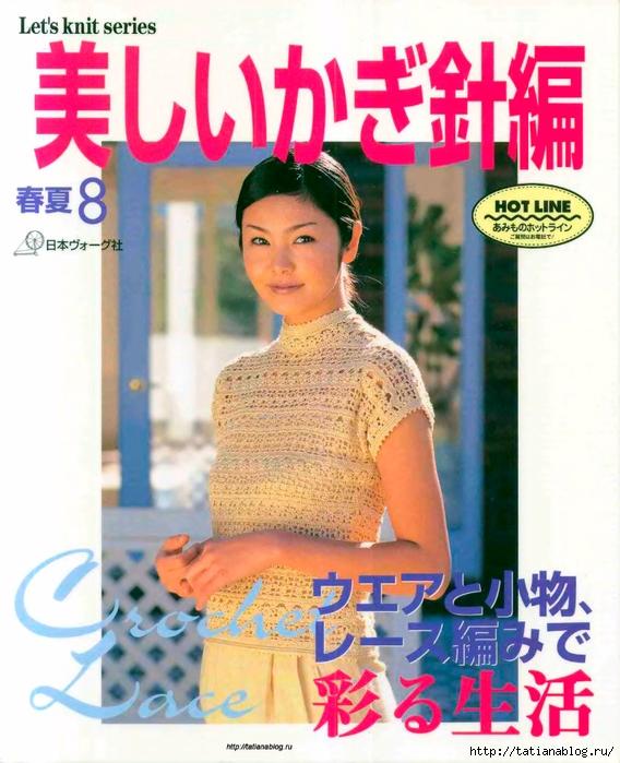 p0001 copy (568x700, 303Kb)