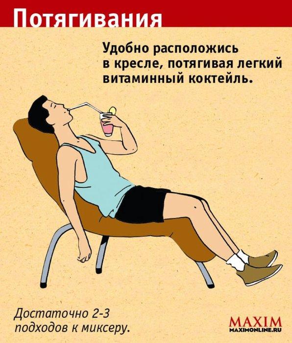 """alt=""""15 упражнений, которые понравятся мужчинам!""""/2835299_1_722x847 (596x700, 80Kb)"""
