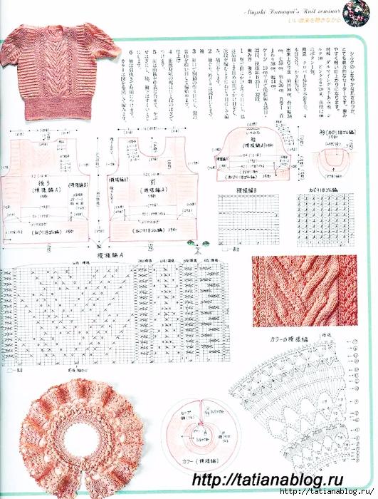 53 copy (531x700, 344Kb)