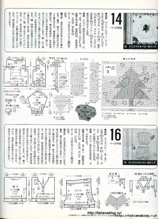 68 copy (506x700, 344Kb)