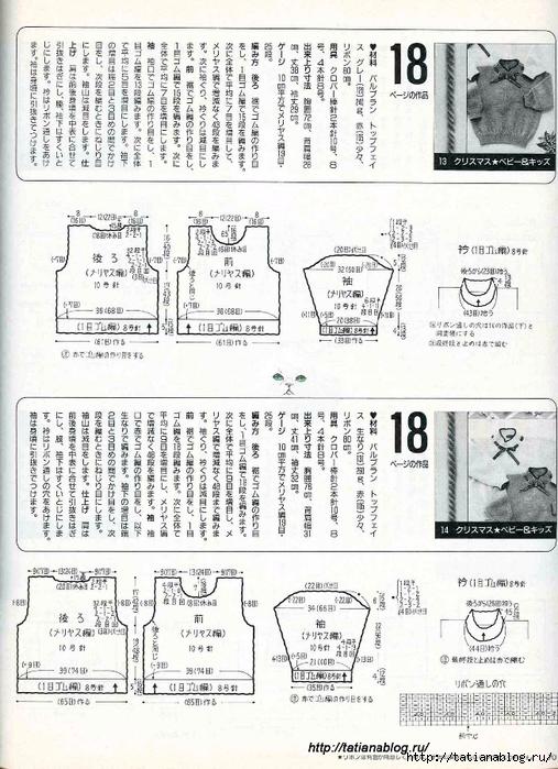 70 copy (507x700, 317Kb)