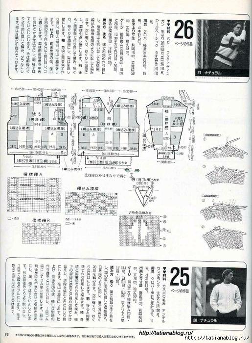 93 copy (515x700, 343Kb)