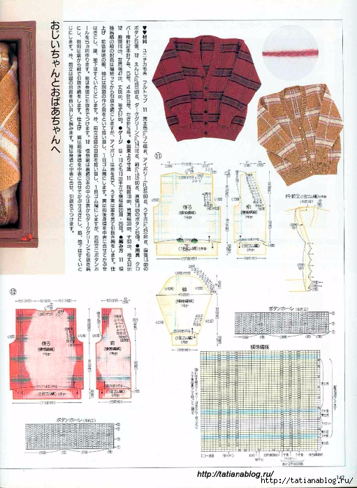 142 copy (511x700, 308Kb)