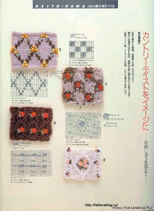 152 copy (511x700, 319Kb)
