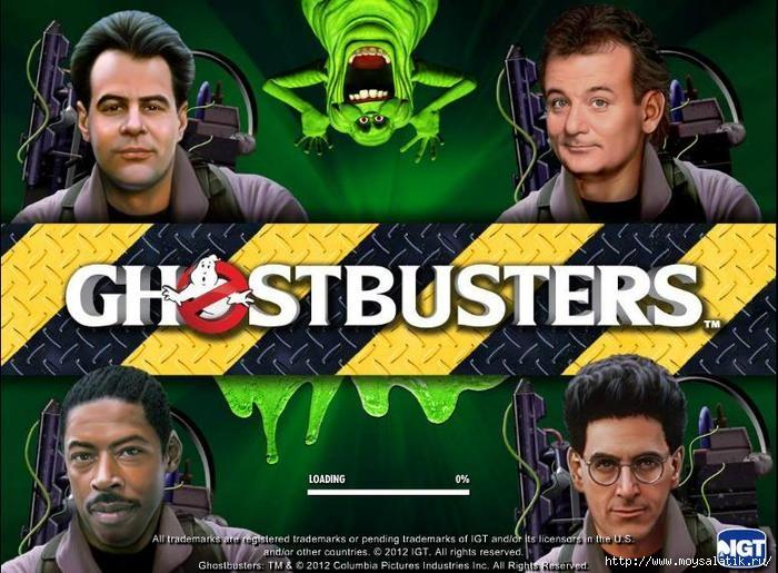 Охотники за Привидениями («Ghostbusters»): игровой автомат/4121583_ScreenShot032 (700x515, 236Kb)