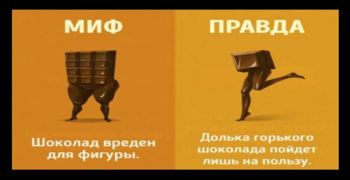 Snimok-ekrana-2017-10-11-v-11.05.44-696x358 (696x358, 210Kb)