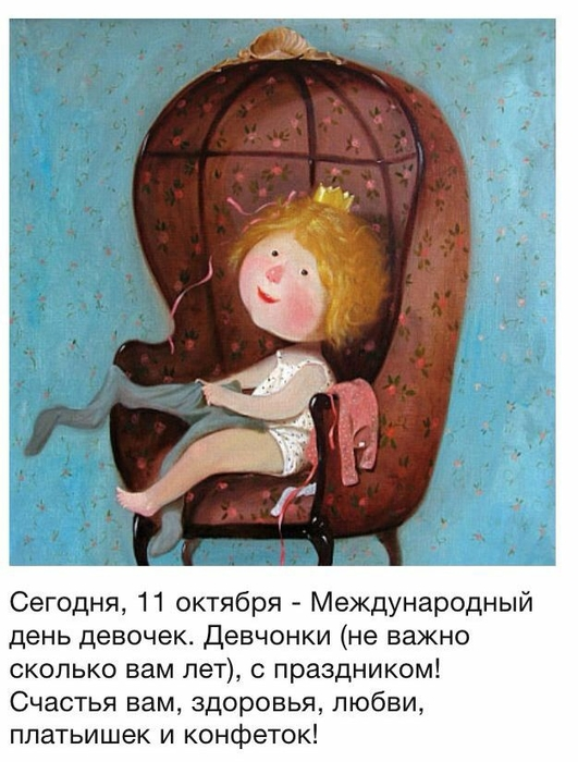 3768849_devochki3 (531x700, 246Kb)