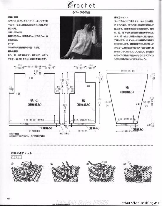 p0048 copy (551x700, 230Kb)