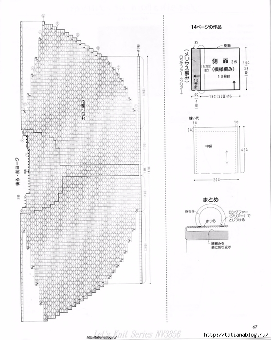 p0069 copy (557x700, 214Kb)