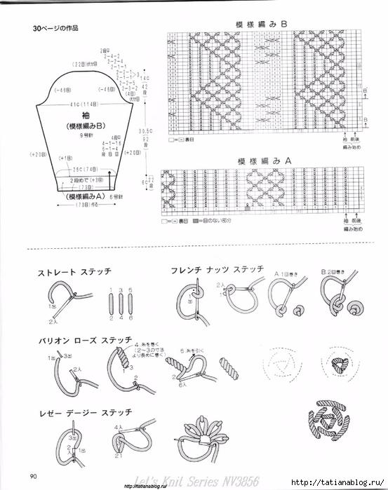 p0092 copy (553x700, 203Kb)