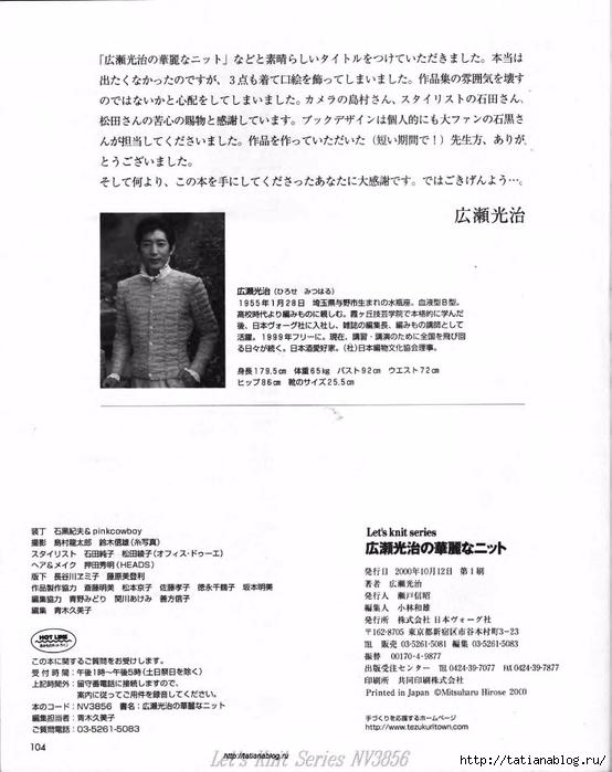 p0106 copy (554x700, 197Kb)
