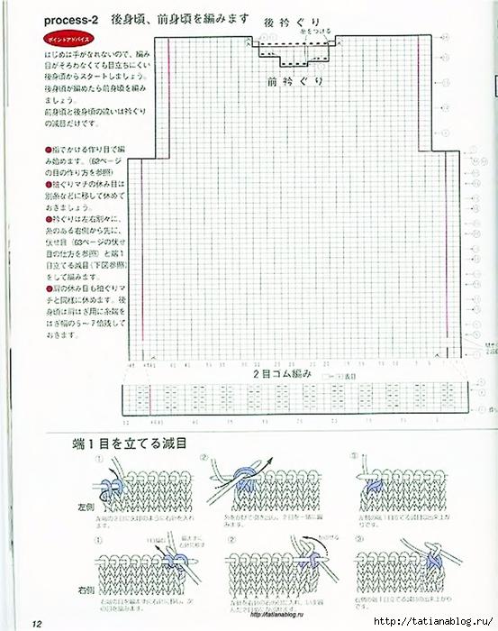 p0010 copy (553x700, 316Kb)