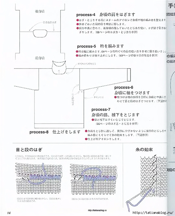 p0012 copy (569x700, 243Kb)