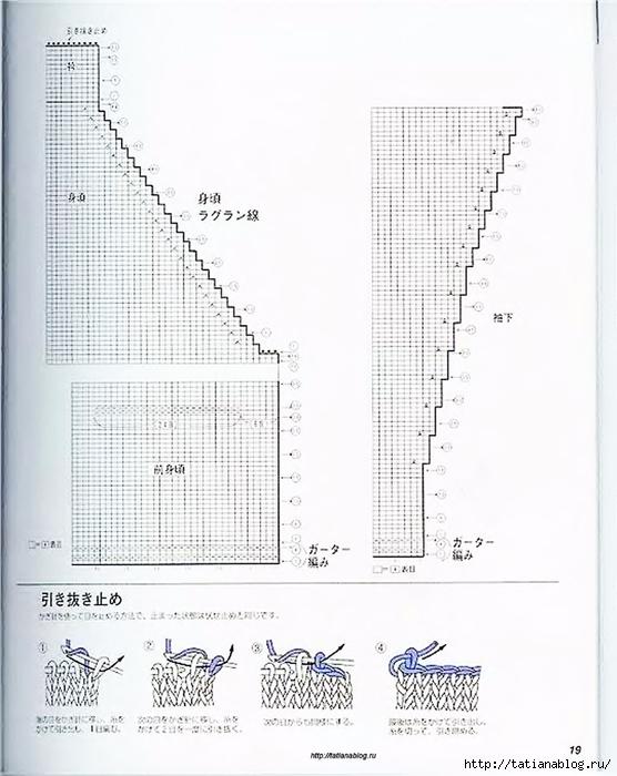 p0017 copy (556x700, 229Kb)
