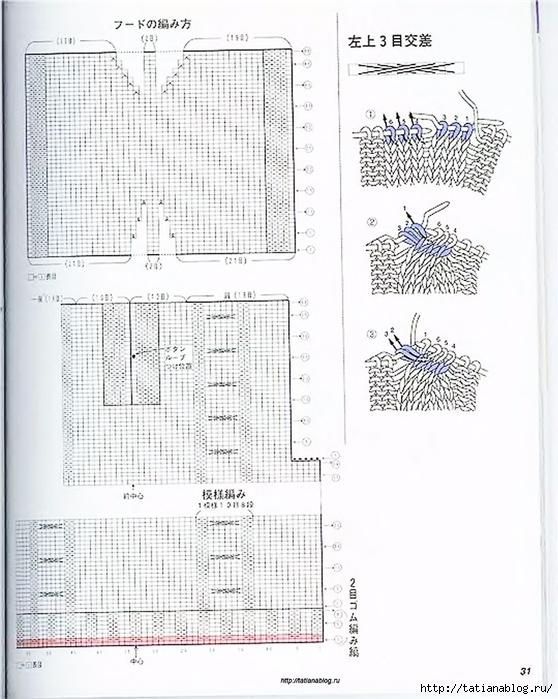 p0029 copy (558x700, 283Kb)