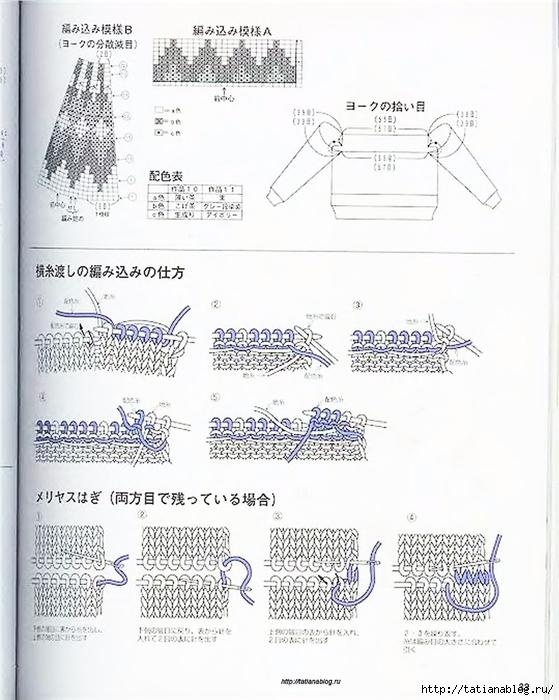 p0031 copy (559x700, 270Kb)