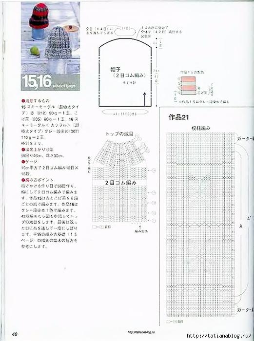 p0038 copy (521x700, 232Kb)