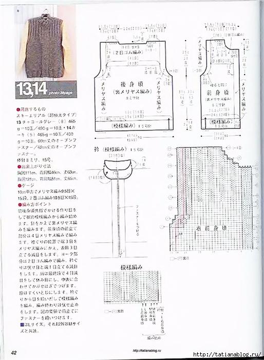 p0040 copy (514x700, 247Kb)