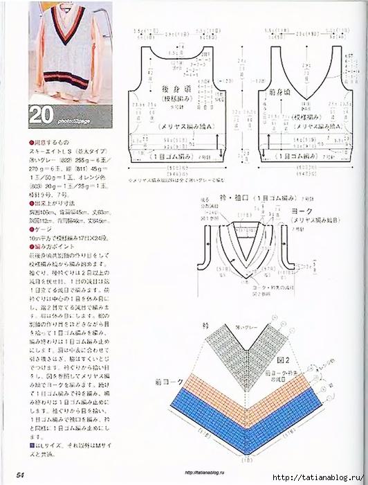 p0052 copy (532x700, 269Kb)