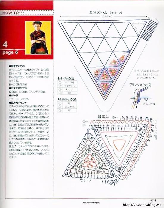 p0010 copy (551x700, 291Kb)