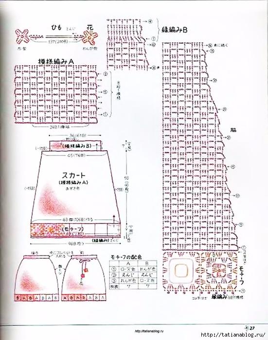 p0025 copy (551x700, 296Kb)