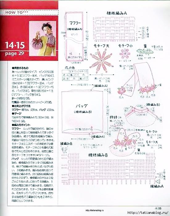 p0030 copy (551x700, 314Kb)