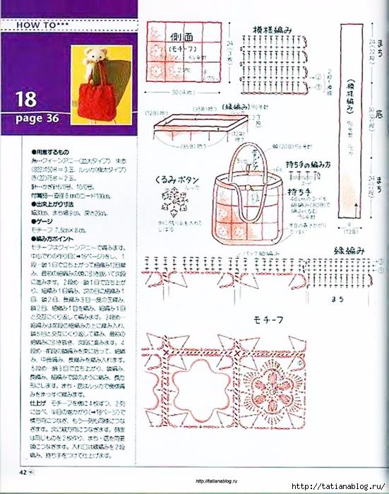 p0038 copy (551x700, 325Kb)
