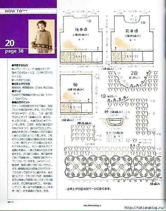 p0040 copy (551x700, 348Kb)