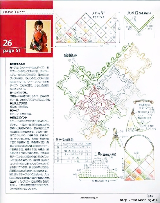 p0050 copy (551x700, 325Kb)
