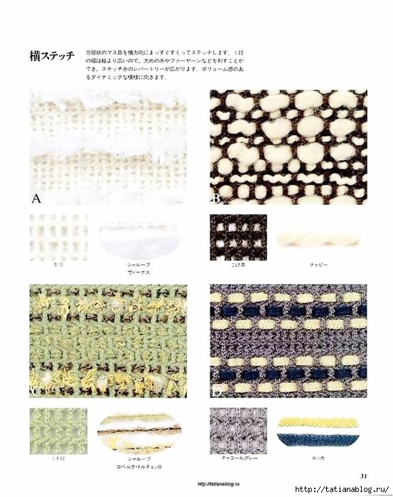 p0027 copy (553x700, 254Kb)