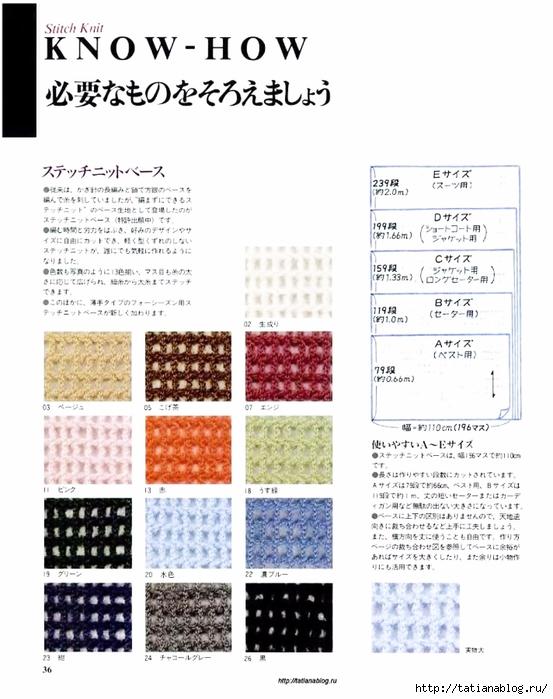 p0032 copy (553x700, 231Kb)