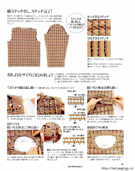 p0037 copy (553x700, 312Kb)