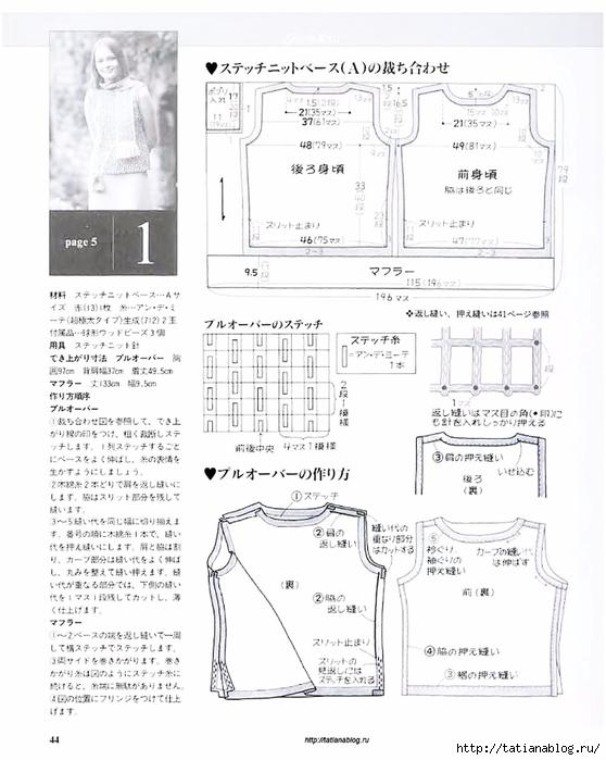 p0039 copy (558x700, 223Kb)