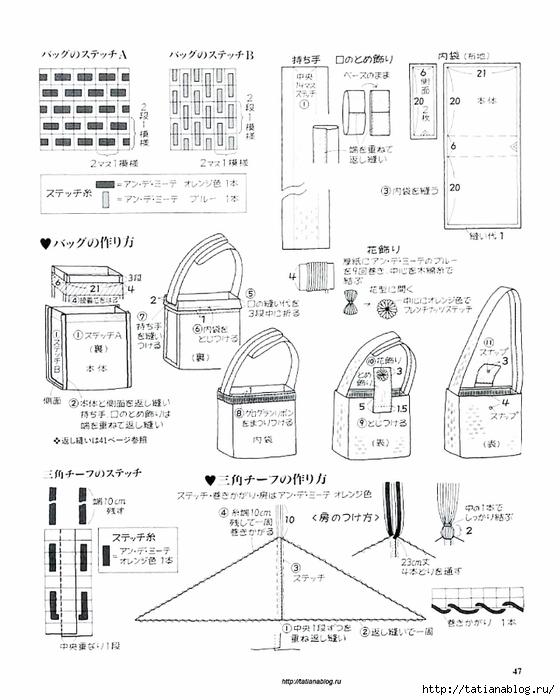 p0041 copy (560x700, 213Kb)