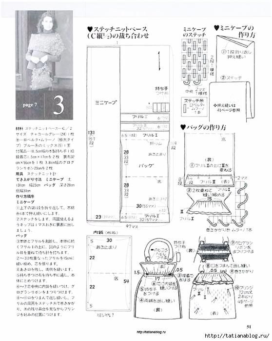 p0045 copy (558x700, 227Kb)