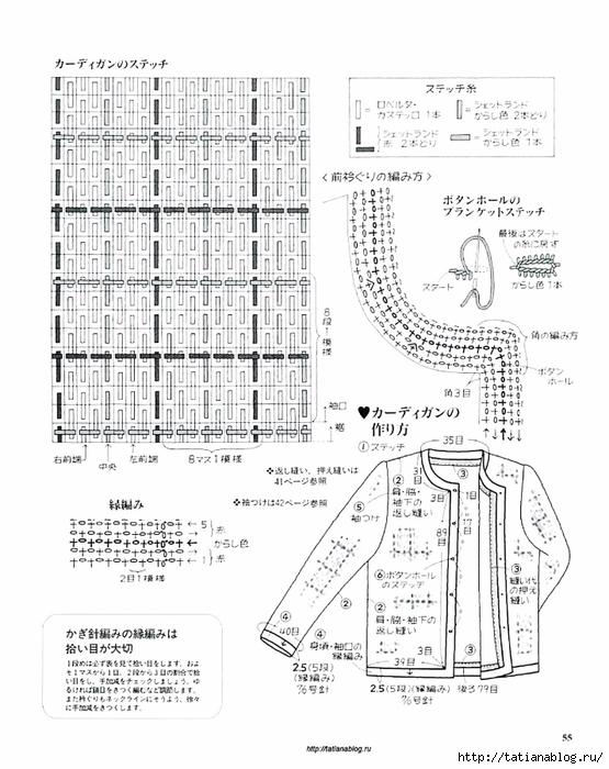 p0049 copy (555x700, 250Kb)
