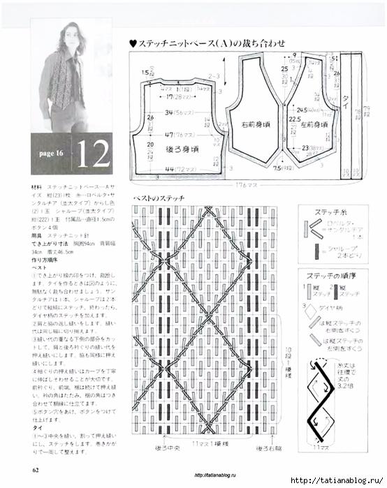 p0051 copy (554x700, 244Kb)