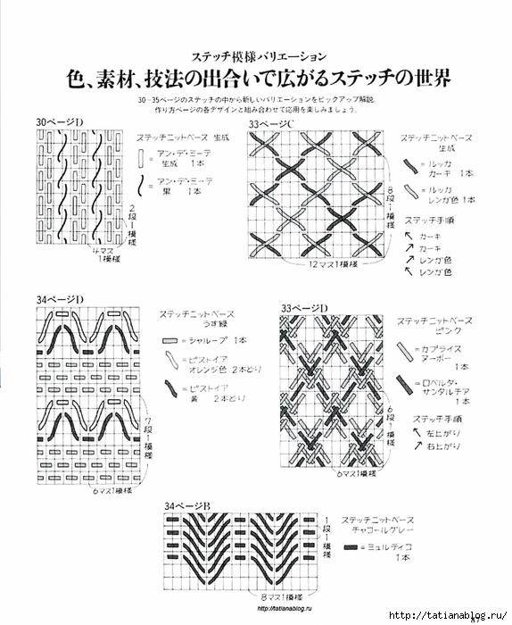p0069 copy (574x700, 224Kb)