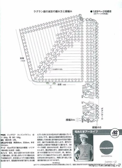 124 copy (507x700, 214Kb)