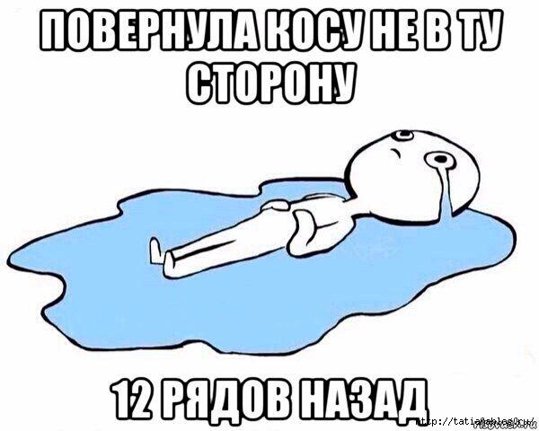СЋРјРѕСЂ5 (600x480, 111Kb)