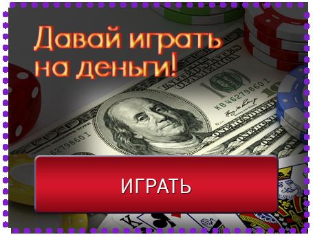 4. banner (455x345, 204Kb)