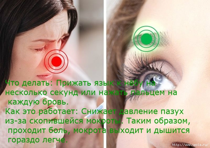 "alt=""Массаж этих 9 точек избавит от неприятных ощущений""/2835299_Massaj_etih_9_tochek_izbavit_ot_nepriyatnih_oshyshenii3 (700x491, 270Kb)"