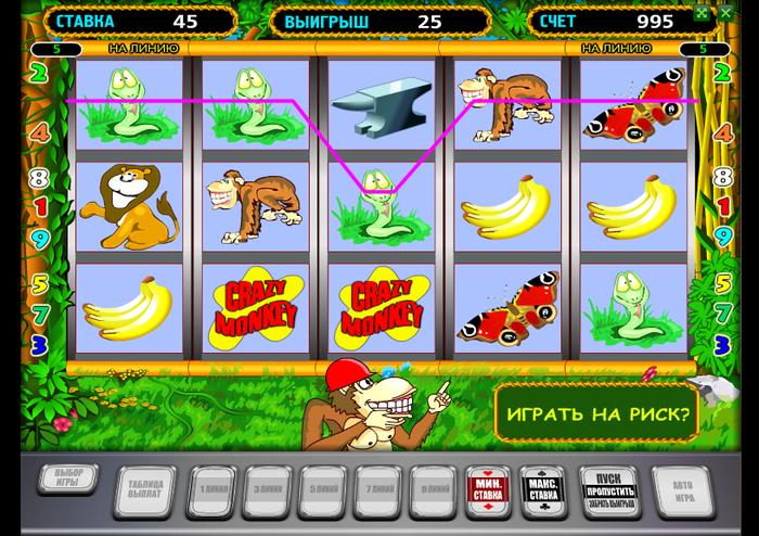 играть бесплатно в интернетказино