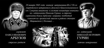 zov1 (340x158, 16Kb)