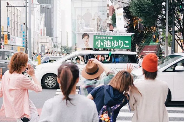 Странная Япония