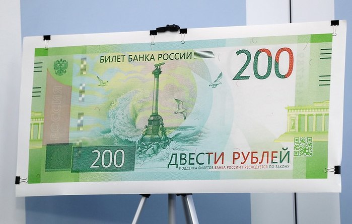 Сакральный поворот для современной России