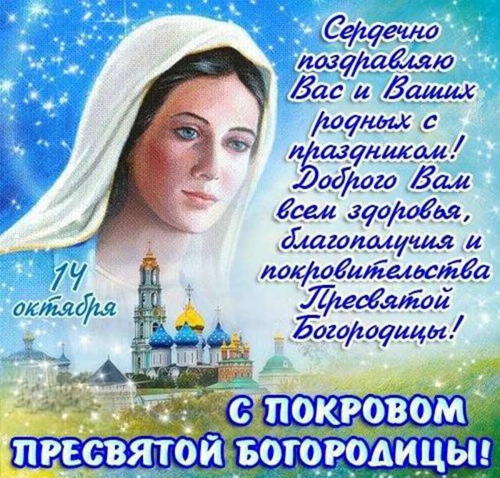 3937411_Pokrov03 (700x669, 94Kb)