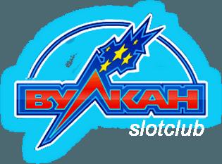 3470549_vylkan_sloti (315x233, 21Kb)